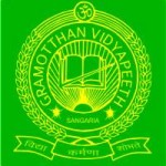 Gramotthan Vidyapeeth - Sangaria