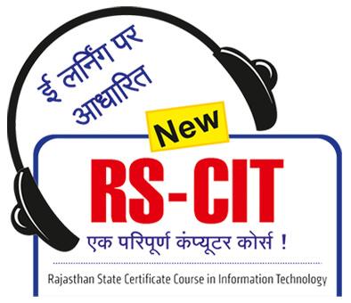 RS-CIT-Sangaria