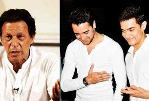 Aamir Khan ke bhanje Imran Khan ko Pakistan ke pm ke karan mili rahi hai badhaiyan
