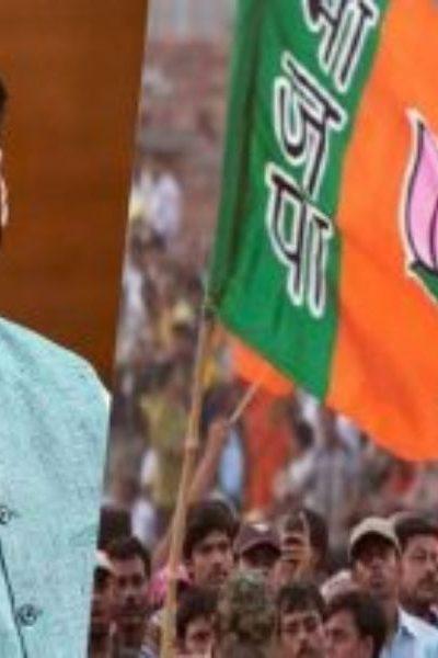 BJP ke prachaar mein na rahe